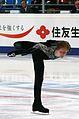 2012 Rostelecom Cup 02d 552 Zhan BUSH.JPG