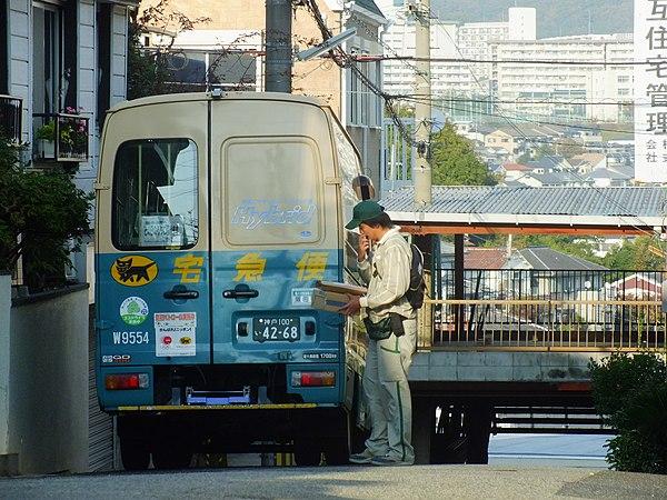 運輸 タイム サービス ヤマト タイムサービスと早出しサービスがどう違うのか教えて下さい。