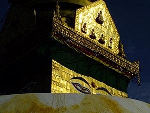 Swayambhunath - Image: 2015 03 08 Swayambhunath,Katman du,Nepal,சுயம்புநாதர ் கோயில்,スワヤンブナート DSCF4194