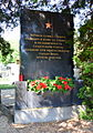 2015-08-01 GuentherZ Wien10 Matzleinsdorfer Friedhof Russischer Friedhof (13).JPG