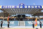2015.3.12. 2015 장교 합동임관식 (16826127366).jpg