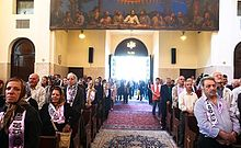 2016 Armenian Genocide Remembrance Day in Tehran 01.jpg