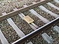 2017-09-28 (638) Bahnhof Tullnerfeld.jpg