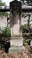 20171004 135940 Old Jewish Cemetery in Bacău.jpg
