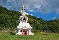2018 Stupa w Gompie Drophan Ling w Darnkowie 01 ed.jpg