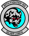 20th Fighter Squadron.PNG