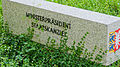 2157 8 9 a-65-Kiel, Landtag, SH, Staatskanzlei.jpg