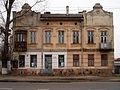 215 Khmelnytskoho street, Lviv.jpg