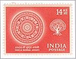 2500th Buddha Jayanti 14 Annas.jpg