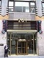 261 Fifth Avenue entrance.jpg