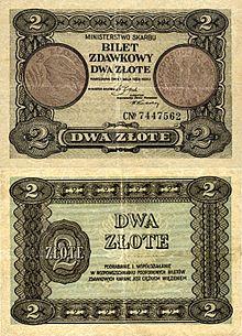 2zloty-1925.jpg