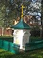 3Часовня-столп, улица Соборная, 13-а, Тутаев, Ярославская область.jpg