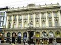 "307. St. Petersburg. Building store ""Passage"".jpg"