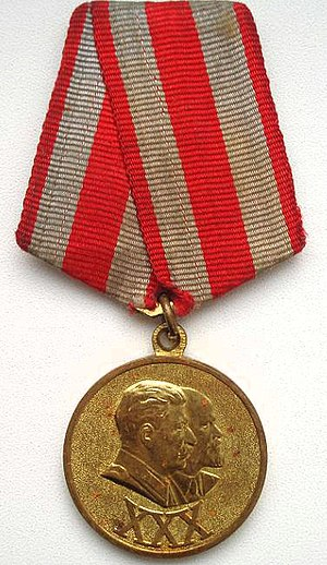 "Jubilee Medal ""30 Years of the Soviet Army and Navy"" - Image: 30YSAF"