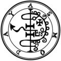 32-Asmoday seal.png