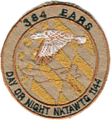 384th Expeditionary Air Refueling Squadron - Patch.png