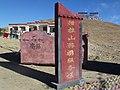 4,500m Tsuo La Tibet China 西藏 措拉 - panoramio.jpg