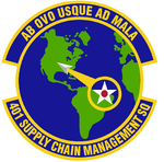 401 Supply Chain Management Sq emblem.png