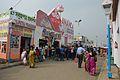 40th International Kolkata Book Fair - Milan Mela Complex - Kolkata 2016-02-02 0306.JPG