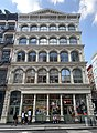 427-429 Broadway, view from Broadway.jpg