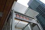 42nd St 6th Av td 22 - Bank of America IND.jpg