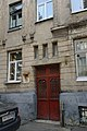 46-101-0301 Lviv SAM 0823.jpg