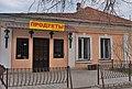 48-101-0255 Макарова 8.jpg