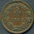 5 10 Kreuzer 1885 hinten - Feder berührt - 1200dpi.jpg