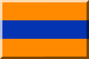 2017–18 Torneo Federal A - Image: 600px Arancione con striscia blu
