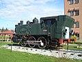 62-019 in Maribor-Studenci.jpg