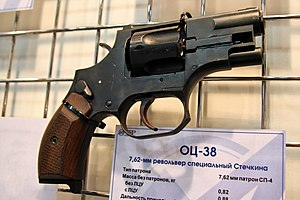 OTs-38 Stechkin silent revolver - OTs-38 in Interpolitex-2011