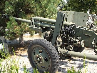 National Military Museum, Romania - Image: 75mm Resita Model 1943