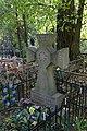 80-361-0466 Kyiv Baykove cemetery SAM 1676.jpg
