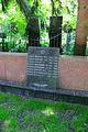 80-389-0086 Київ, Солом'янська пл., Братська могила воїнів Радянської армії, що загинули в роки Великої Вітчизняної війни.jpg