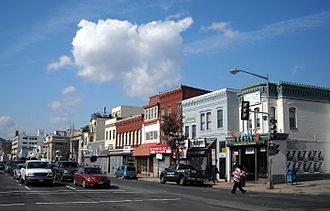 Near Northeast (Washington, D.C.) - Image: 800 block of H Street, N.E