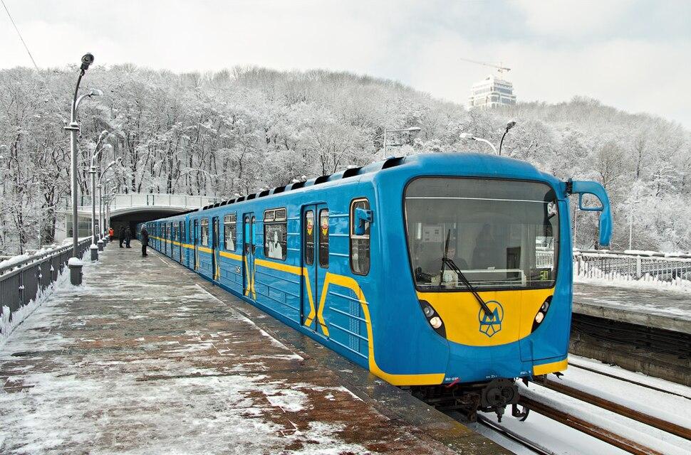 81-540.2K-541.2K Dnipro station