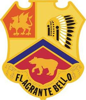 83rd Field Artillery Regiment - Image: 83 FA Rgt DUI