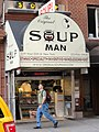 924 Soup man 55th.JPG