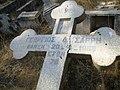 A@a gypsou Cemetery 3 cyprus - panoramio.jpg