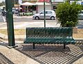 A bench in Afula.JPG