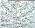 A chi legge tentativo grammatica ladina gardenese manoscritto 5 Gherdëina.jpg