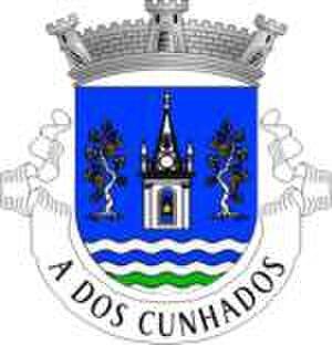 A dos Cunhados - Image: A dos cunhados logo