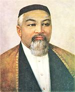 Painting of Abay Qunanbayuli