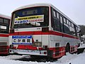 Abashiri bus Ki200F 0143rear.JPG