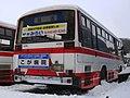 Abashiri bus Ki200F 0143rear.JPG