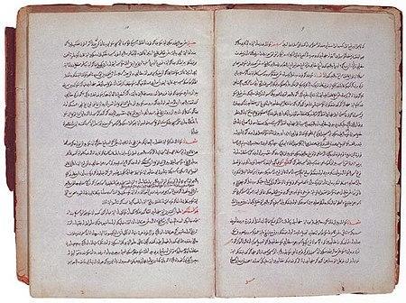 Abdullah Abdul Kadir Munshi