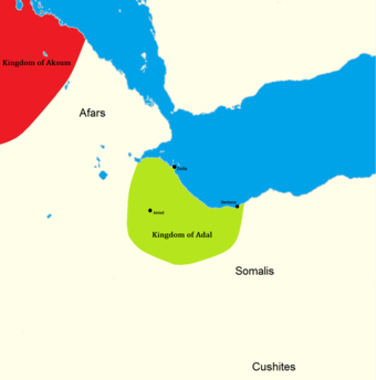 Approximate extension of the Kingdom of Adal Adal Kingdom.png