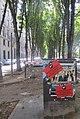Affichage sauvage Gilles Legendre quai d'Orsay.jpg