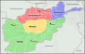 Afghanistan April 1997 Deutsch.png