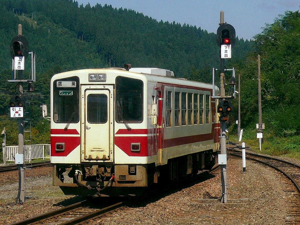 Akita Nairiku AN-8805